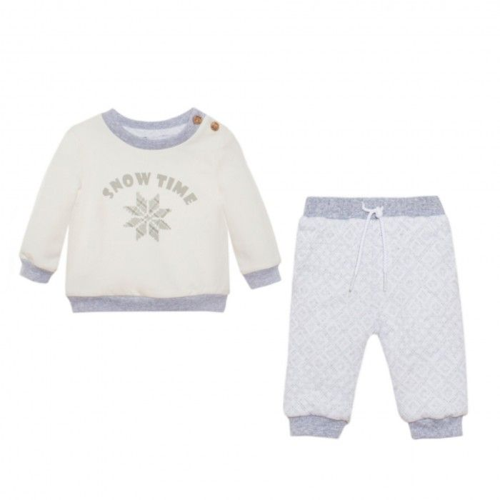 Conjunto Menino Sweat & Calça Light Grey