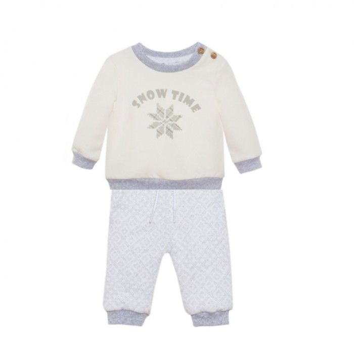 Baby Boys Light Grey Cotton Tracksuit