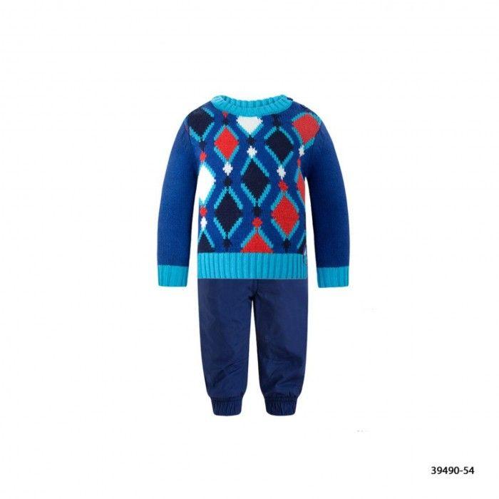 Boys Blue Trousers Set